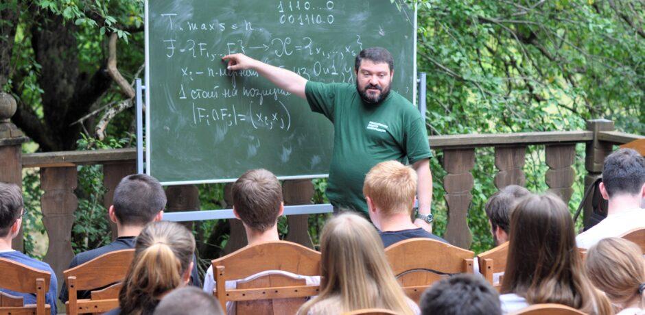 Школа по современной комбинаторике и теории игр