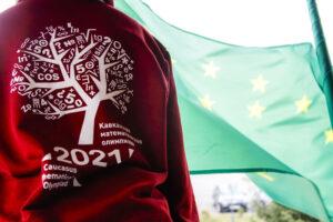 Шестая Кавказская математическая олимпиада
