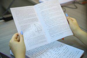 Четвёртый день VI Кавказской математической олимпиады