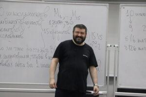 Второй день работы X Открытого семинара учителей математики